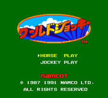 World Jockey title screenshot