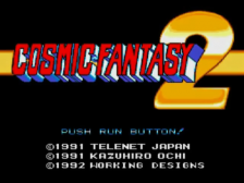 Cosmic Fantasy 2 title screenshot
