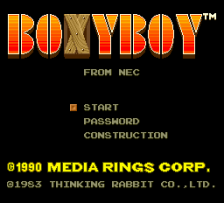 Boxyboy title screenshot