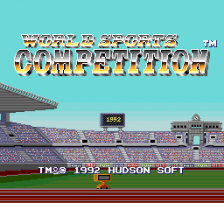 World Sports Competition title screenshot