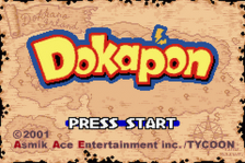 Dokapon title screenshot