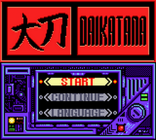 Daikatana title screenshot