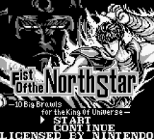 Fist of the North Star title screenshot