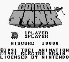 Go! Go! Tank title screenshot