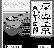 Heiankyo Alien title screenshot