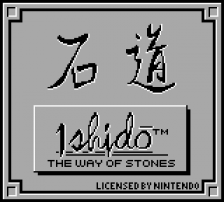 Ishido - The Way of Stones title screenshot