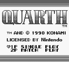 Quarth title screenshot