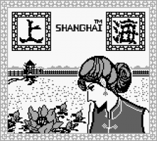 Shanghai title screenshot