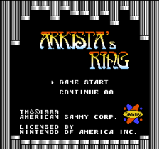 Arkista's Ring title screenshot