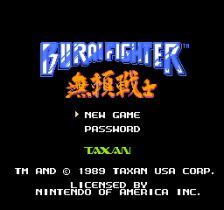 Burai Fighter title screenshot