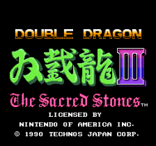 Double Dragon III - The Sacred Stones title screenshot