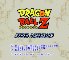 Dragon Ball Z - Hyper Dimension title screenshot