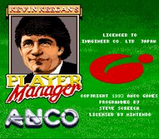 Kevin Keegan's Player Manager title screenshot