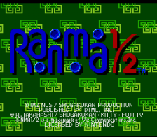 Ranma 1-2 - Hard Battle title screenshot