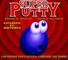Super Putty title screenshot