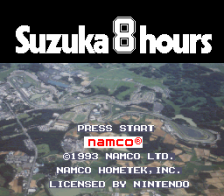 Suzuka 8 Hours title screenshot
