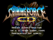 Shining Force CD title screenshot