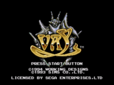 Vay title screenshot