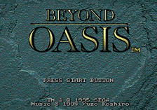 Beyond Oasis title screenshot