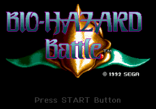 Bio Hazard Battle title screenshot