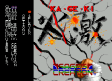 Ka-Ge-Ki - Fists of Steel title screenshot