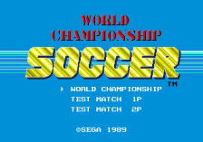 World Cup Soccer - World Championship Soccer title screenshot