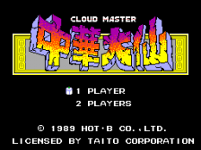 Cloud Master title screenshot