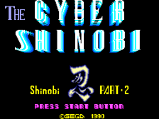 Cyber Shinobi, The title screenshot