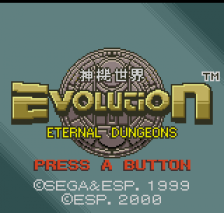 Evolution - Eternal Dungeons title screenshot