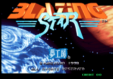 Blazing Star title screenshot