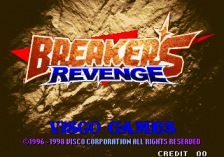 Breakers Revenge title screenshot