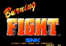 Burning Fight title screenshot