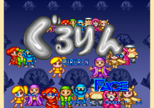 Gururin title screenshot