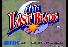 Last Blade, The title screenshot