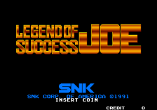 Legend of Success Joe title screenshot