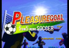 Pleasure Goal title screenshot