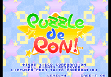 Puzzle De Pon ! title screenshot