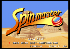 Spinmaster : Miracle Adventure title screenshot