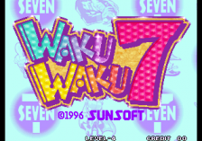 Waku Waku 7 title screenshot