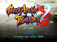 Battle Arena Toshinden title screenshot