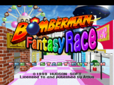 Bomberman Fantasy Race title screenshot