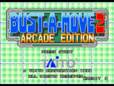 Bust-A-Move 2 - Arcade Edition title screenshot
