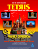 Tetris Coin Op Arcade cover artwork