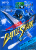 Battle Shark Coin Op Arcade cover artwork