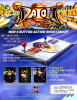 Daioh Coin Op Arcade cover artwork