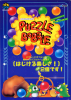 Puzzle Bobble Coin Op Arcade cover artwork