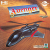 Avenger NEC PC Engine CD cover artwork