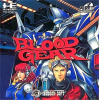 Blood Gear NEC PC Engine CD cover artwork