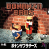 Bonanza Bros. NEC PC Engine CD cover artwork
