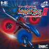 Image Fight 2 - Operation Deepstriker NEC PC Engine CD cover artwork